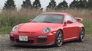 「ポルシェ911 GT3」動画レポート前編 Porsche 911 GT3