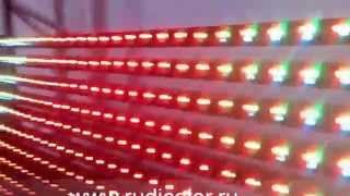 Светодиодная сетка Dicolor(Светодиодная сетка кабинетной структуры., 2014-01-19T10:24:05.000Z)