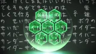 【合唱】サイバーサンダーサイダー / Cyber Thunder Cider- Nico Nico Chorus