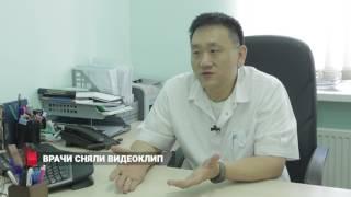Невролог из Владивостока снял музыкальный клип о буднях врачей