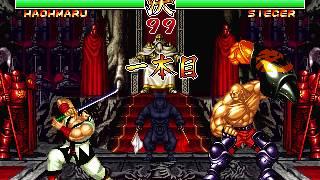 [TAS] PSX Samurai Shodown II by N?K in 17:10.02