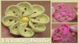 Вязание цветочка с лепестками завитками Урока 47