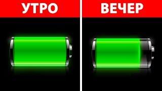 100 ЛУЧШИХ ИДЕЙ ДЛЯ ВАШЕГО СМАРТФОНА И КОМПЬЮТЕРА...