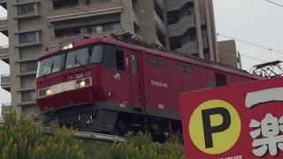 福岡貨物ターミナル→千早操車場を行くEH500貨物列車