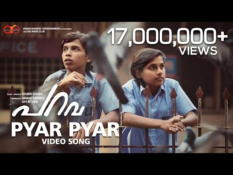 Pyaar Pyaar Video Song | Parava | Soubin Shahir | Rex Vijayan | Anwar Rasheed Entertainment