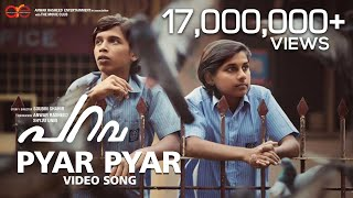 Pyaar Pyaar Song | Parava | Soubin Shahir | Rex Vijayan | Anwar Rasheed Entertainment