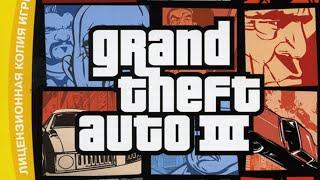 Grand Theft Auto 3 (DMA, Design, 2001)