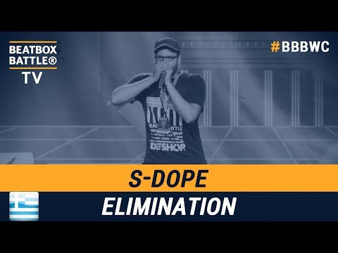 S-Dope from Greece – Men Elimination – 5th Beatbox Battle World Championship