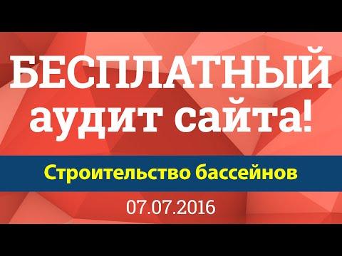 москва сайты бесплатные и без регистрации знакомства секс