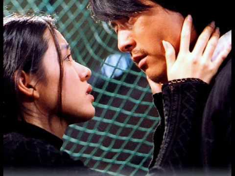the long distance relationship lyrics asia