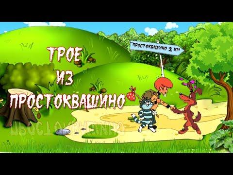 Арина и Полина в Простоквашино... Детское слайд-шоу | ФотоШОУ PRO|FotoShow PRO