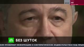 Смотреть Развод Петросяна И Степаненко онлайн
