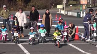 2016.12.17 ランニングバイク選手権in姫路セントラルパーク 2歳クラス予選 ストライダー