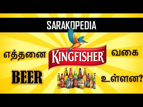 Which Is The Best Kingfisher Beer | Kingfisher Beer All Variants : Beer Review | Tamil | Sarakopedia