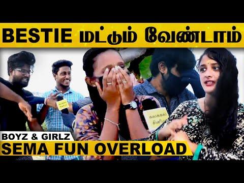 காதலில் நண்பர்கள் செய்வது உதவியா? உபத்திரமா? - Sema Fun-Filled Public Opinion!   Love   Chennai   HD