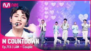 [LAM - Couple] KPOP TV Show | #엠카운트다운 EP.713 | Mnet 210610 방…