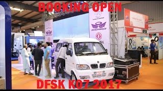 Download Chinese Dfsk Launched New Model 2017 Of K07 In