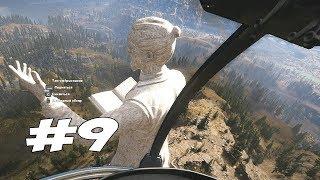 ПРИРУЧЕНИЕ ПУМЫ ПЕРСИК - Far Cry 5 - УНИЧТОЖЕНИЕ СТАТУИ ИОСИФА - Прохождение на русском #9