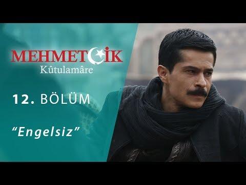 Mehmetçik Kûtulamâre Engelsiz 12.Bölüm