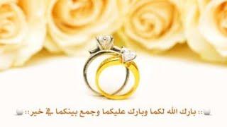 ألف مبروك الخطوبة صديقتي ربنا يتمملك على خير Youtube