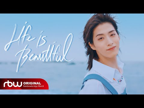 Download ONEUS THEATRE : Life is Beautiful
