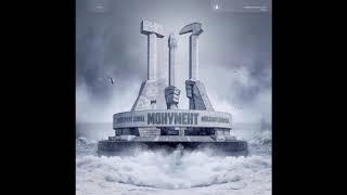 Molchat Doma - Monument (2020) Full Album