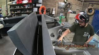 Волжанка 46 фиш. Алюминиевые лодки Girgis.