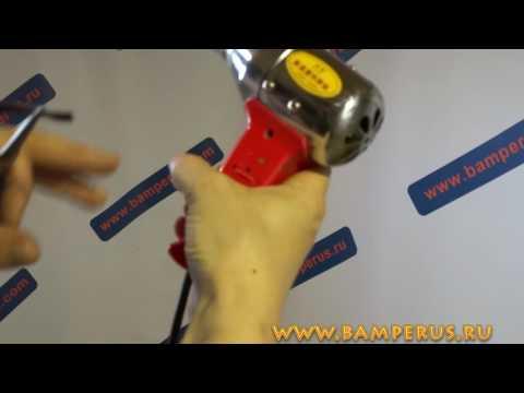 Как приклеить крепление бампера