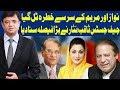 Dunya Kamran Khan Kay Sath | 12 November 2018 | Dunya News