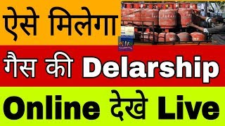 lpg gas price cut today