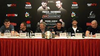 [Press-conference] Пресс-конференция перед M-1 Challenge 101, Алматы, Казахстан
