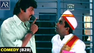 Collector Garu Movie Back to Back Comedy Scenes | Latest Telugu Comedy | AR Entertainments