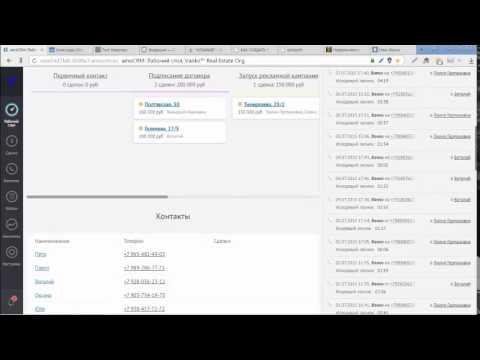 Как работать с amocrm готовый блог на битрикс