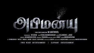Abhimanyu | Tamil Cop Crime Thriller | Pilot Film By M Sakthi vel