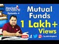 Market पाठशाला : Mutual Funds | Ep-4 | For Stock Market beginners in Hindi | Sunil Minglani