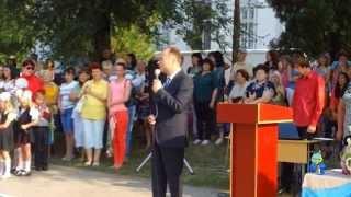 День знаний в школе №21 г. Никополя. 1 сентября 2015 г.