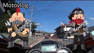 【安全意識の問題】バイクに乗るときのプロテクター【モトブログ】