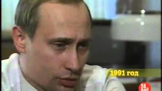 Владимир Путин. Вечерний разговор (1991, 2002) ч2