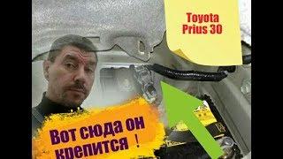 Датчик температури 12 - вольтна АКБ і його важливість (Toyota Prius 30)