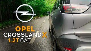 Opel Crossland - европейские силы быстрее. Разгон 0 - 100