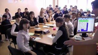 Урок учителя математики  Войченко Е Н
