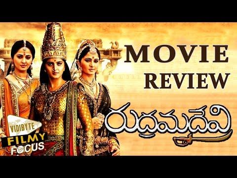 Rudhramadevi Telugu Movie Review ||...