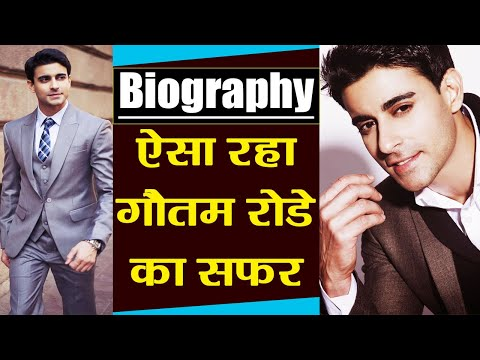 Gautam Rode Biography: Journey from TV to Bollywood & Marrying a girl 14 yrs younger | FilmiBeat