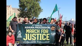 SPEAKERS CORNER MARCH FOR ZAYN| SHIA BLADE RUNNER | BAYAT AL GHADEER