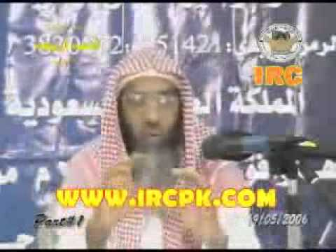 Seerah imam Shafi (Biography) - 1/7