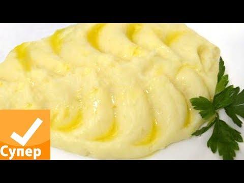 Картофельное пюре с молоком маслом рецепт с фото супер ответ