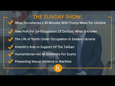 The Sunday Show: Poroshenko's Visit To US, De-occupation of
