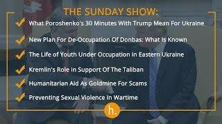 The Sunday Show: Poroshenko