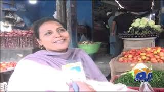 Uff Mehangai Ka Toofan, Tamator Ne Hila Kar Rakh Diya!