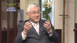 【賢者の選択】エクセディ  社長対談テレビ番組 Japanese company president interview CEO TV   business ビジネス